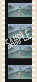 film_sample.png